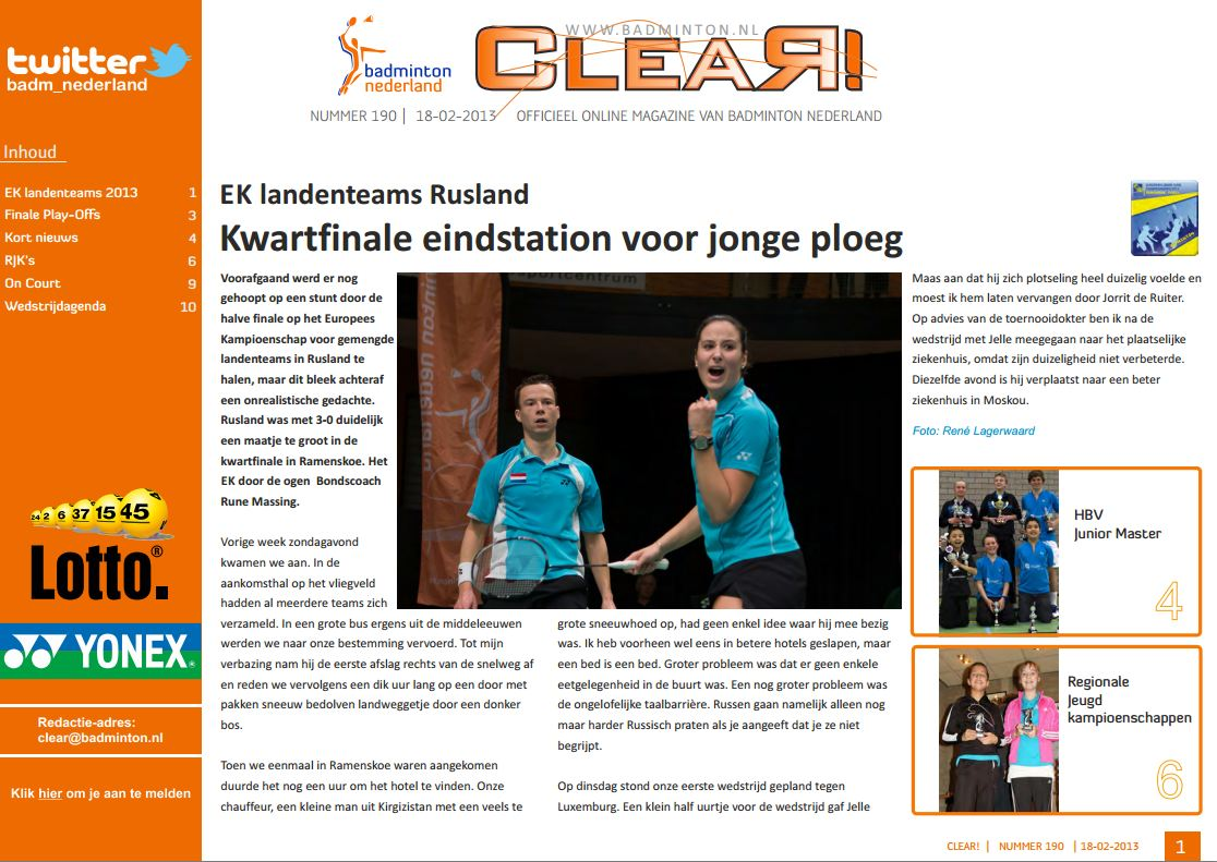Clear190 is uit