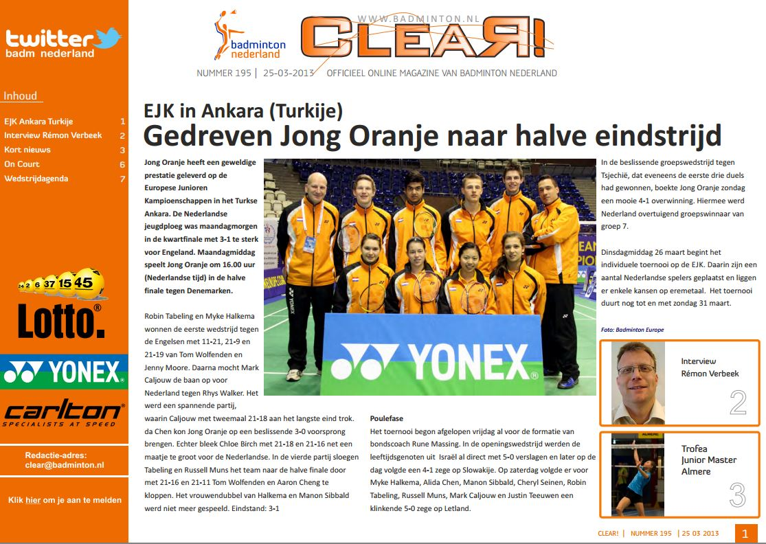 Clear 195 is uit